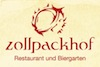 ZollpackhofBerlinRestaurant.jpg